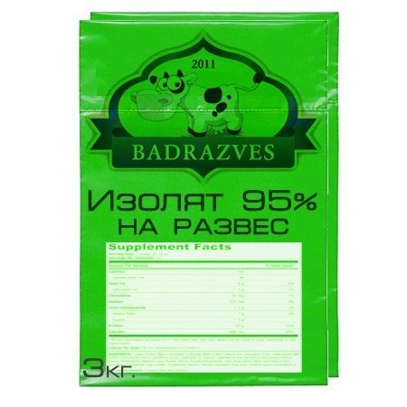 Badrazves Isolate 95%
